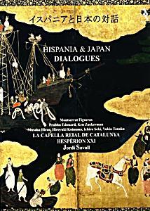 Image of Dialogues Hispania & Japan