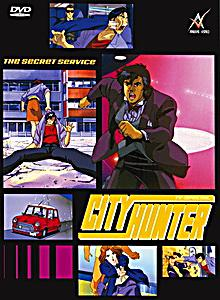 Image of City Hunter: The Secret Service