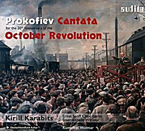 Image of Cantata