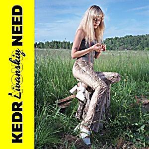 Image of Your Need (Ltd Neon Yellow Vinyl Lp)