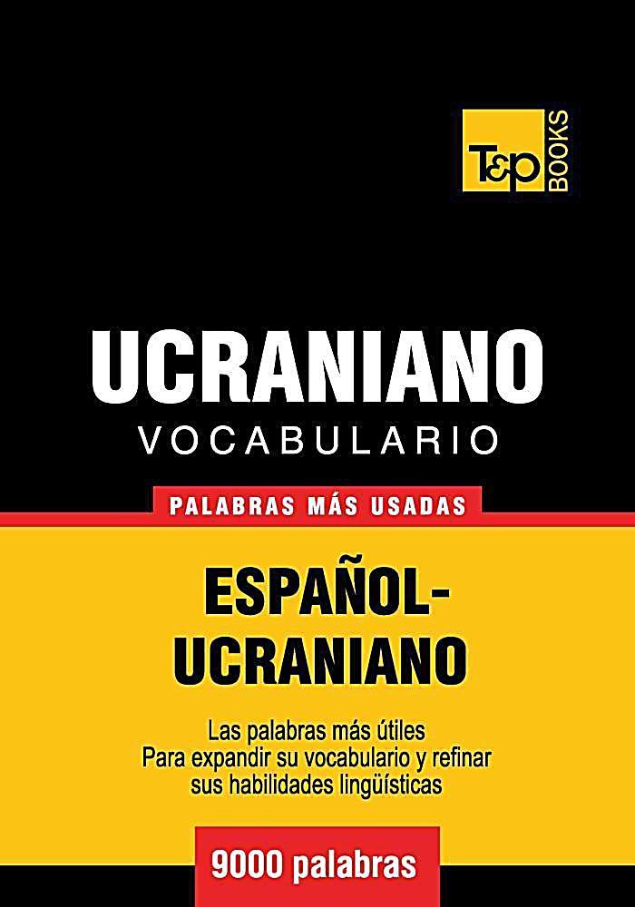 Vocabulario español-ucraniano - 9000 palabras más usadas
