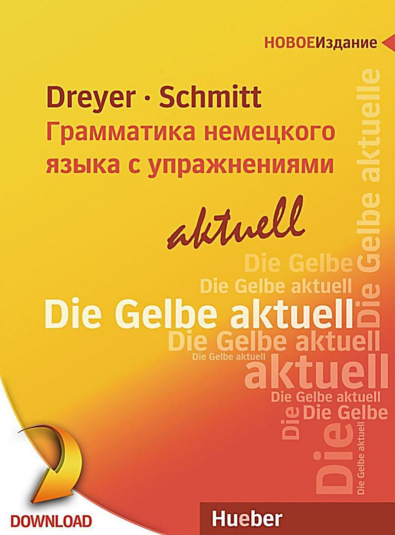 Lehr- und ?bungsbuch der deutschen Grammatik - aktuell Zweisprachige Ausgabe