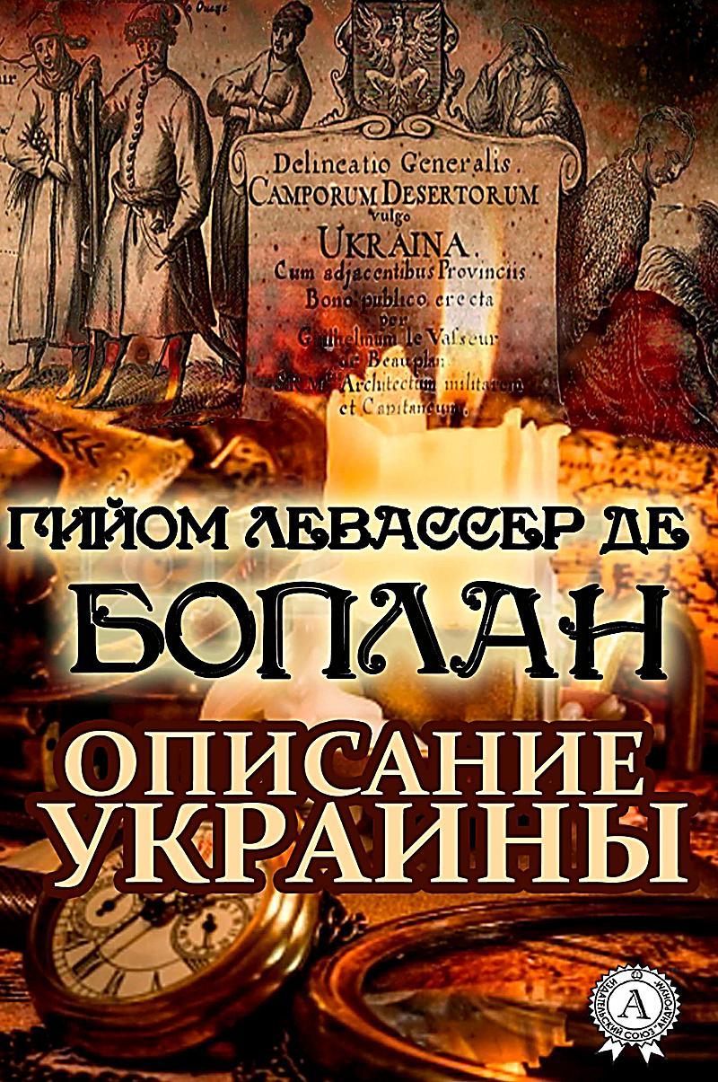 Description of Ukraine