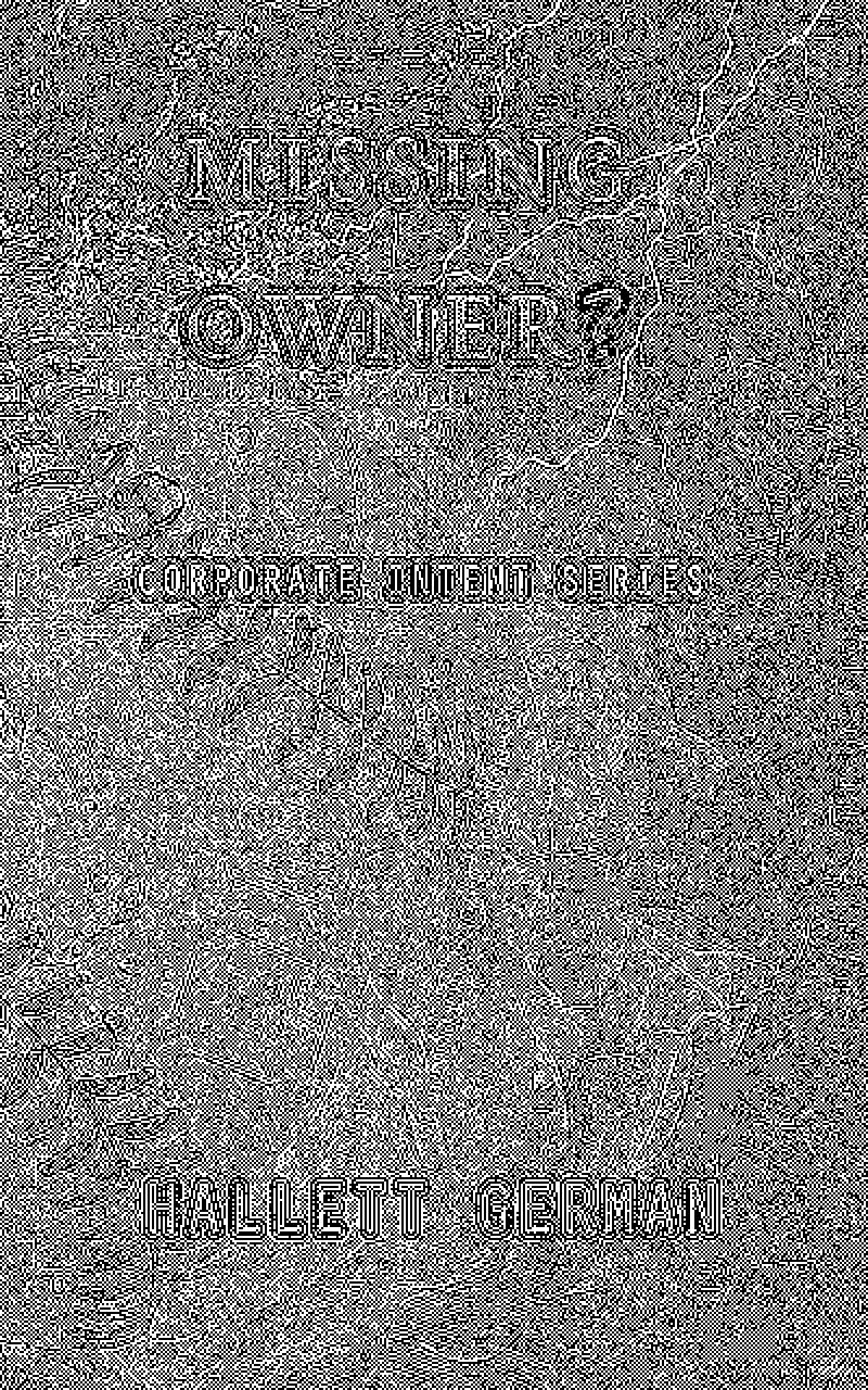 Corporate Intent #2: Missing Owner? (Complete)
