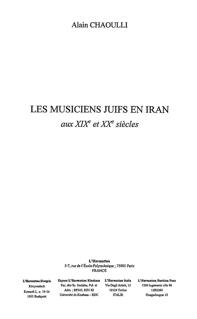 Musiciens juifs en iran aux xix et xxe s
