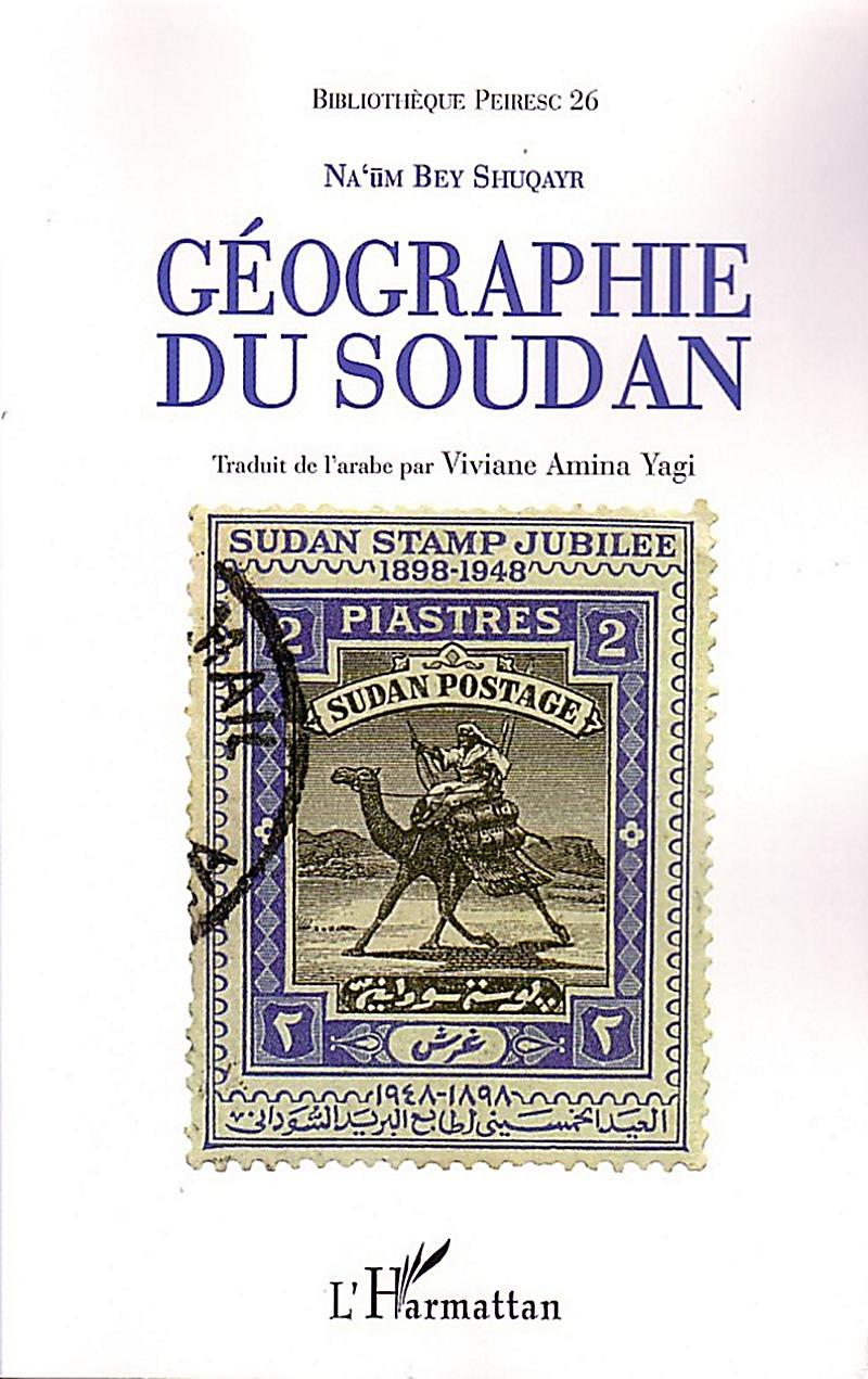 Geographie du soudan