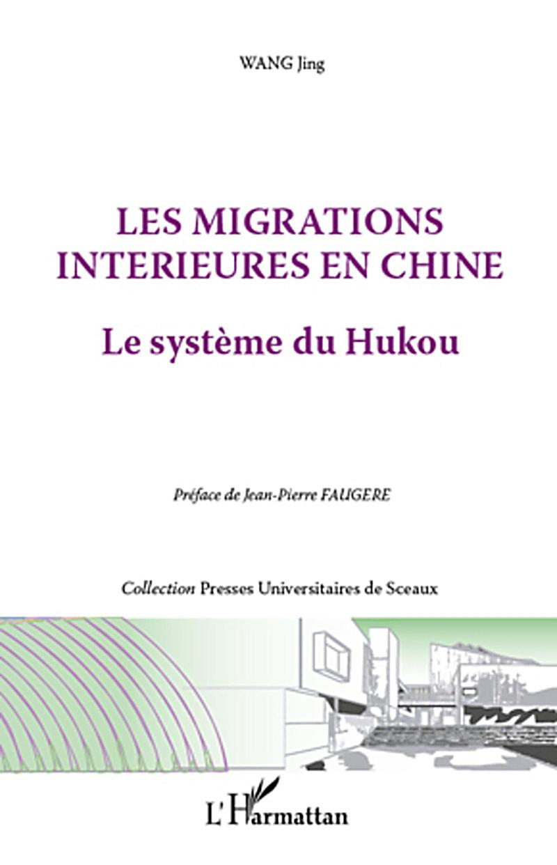 Les migrations interieures en Chine