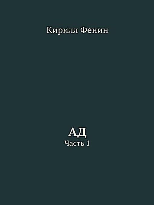 download Mathematical aspects of evolving interfaces: lectures given