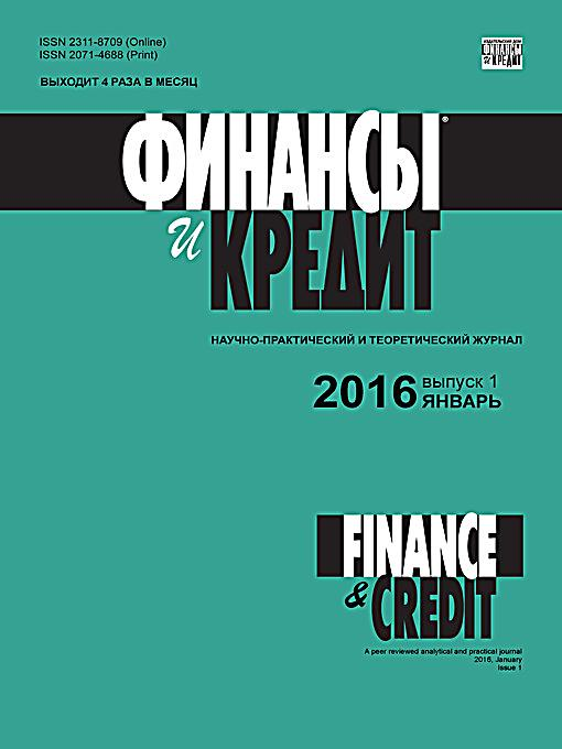 проблемы денежного обращения в россии курсовая
