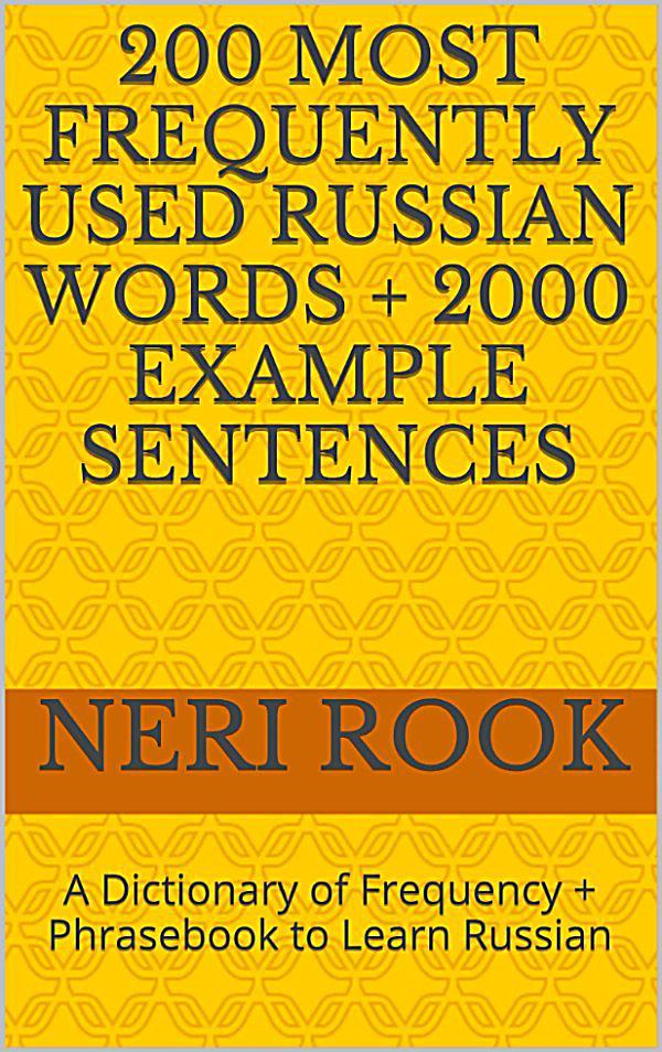 2000 words A story by ryszard krasowski in category short story and life and called 2000 words and is about learning different language is a difficult task, but coping with people who don't even try to understand it is a waste of time.
