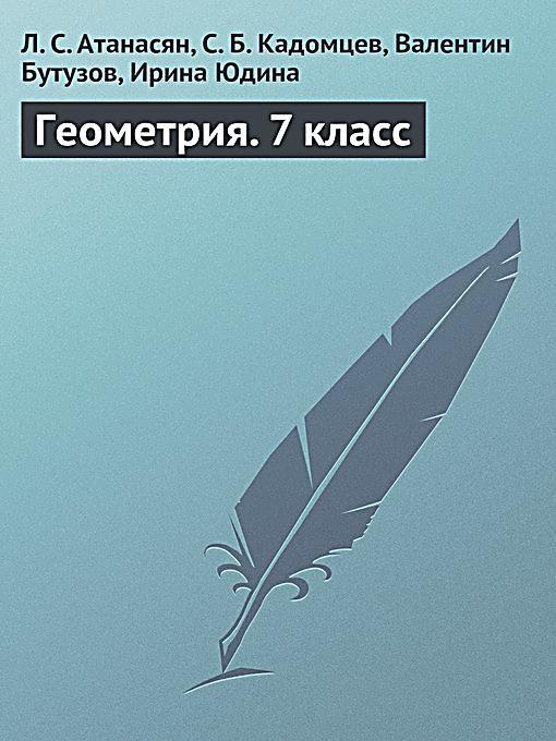 ebook Handbook of Transportation Policy and Administration (Public Administration and Public Policy)