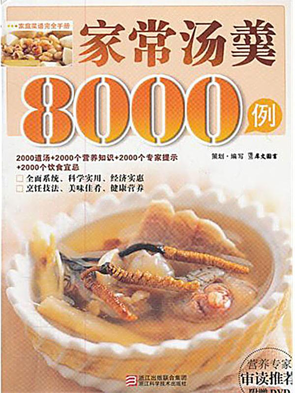 8000 chinese cuisine homemade soup in 8000 cases for Cuisine 8000 euros
