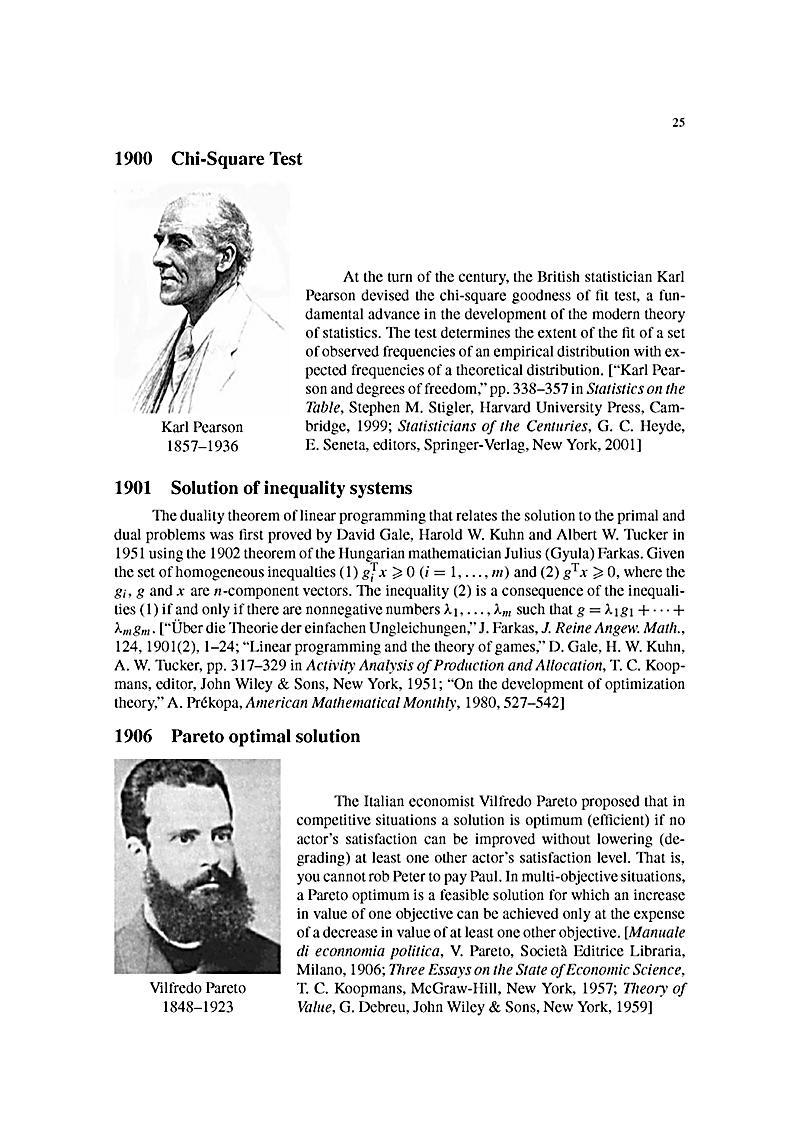 book Педагогика.