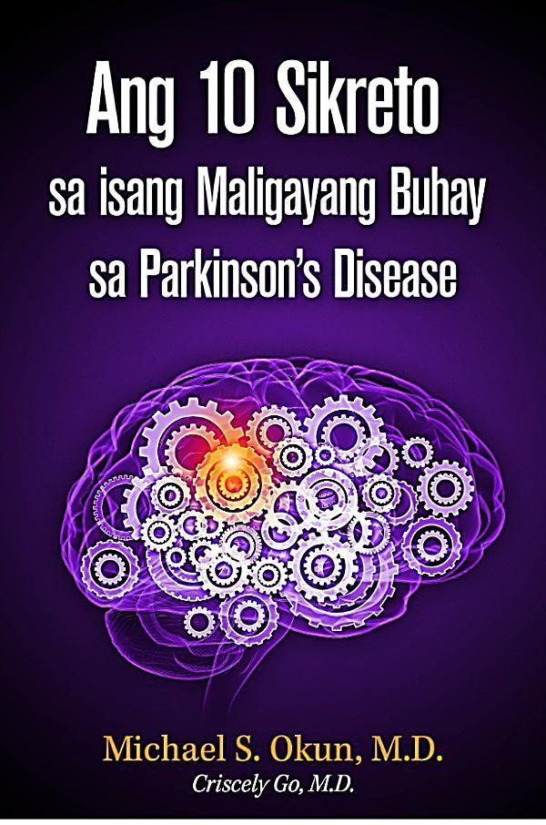 ano ang parkinson s disease Essay about what is parkinson's disease ang mga pagbabagong katangian ng parkinson's disease ay ang kusang panginginig ng mga braso at hita (tremor).