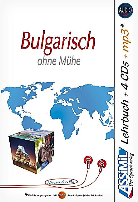 assimil bulgarisch ohne m he heute lehrbuch u 4 audio cds u mp3 cd. Black Bedroom Furniture Sets. Home Design Ideas