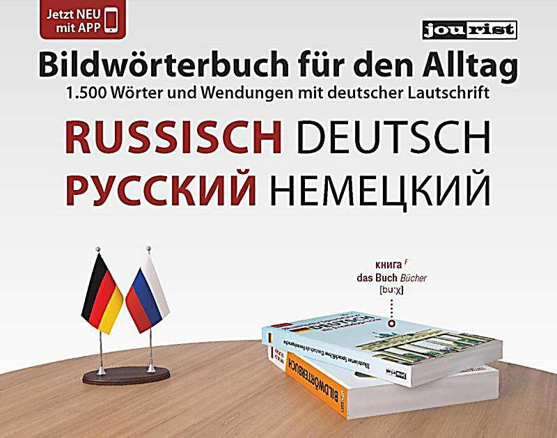 bildw rterbuch f r den alltag russisch deutsch buch. Black Bedroom Furniture Sets. Home Design Ideas