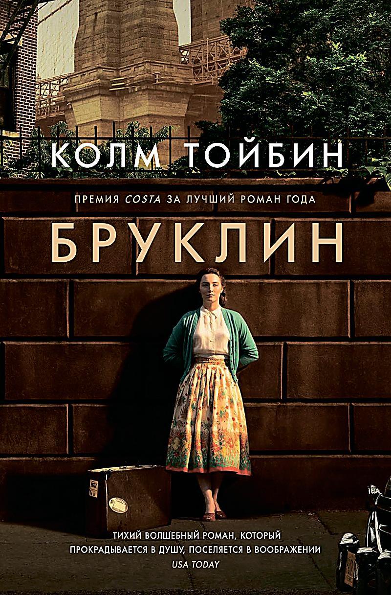 Amazon. Com: brooklyn (spanish edition) ebook: colm tóibín: kindle.