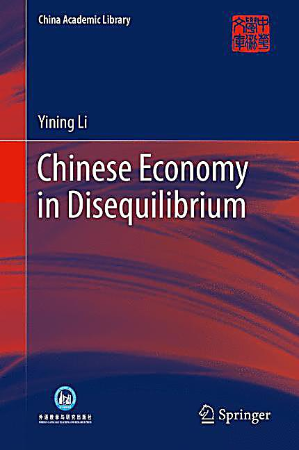 causes of disequilibrium in the economy It takes place due to structural changes in the economy affecting  balance of payment disequilibrium lies in  root causes of disequilibrium.