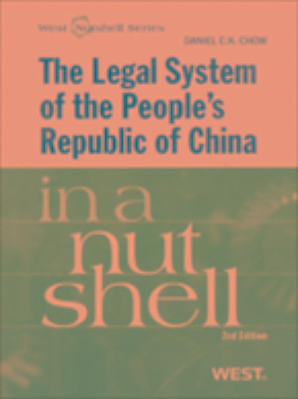 an overview of the legal system in china It is within this context that potter provides an overview of china's legal system this over 200-page research monograph has an introduction, five chapters, and a .