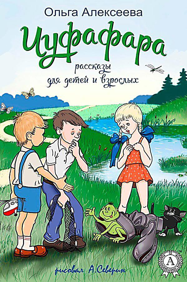 book Grundriss der Mykologischen