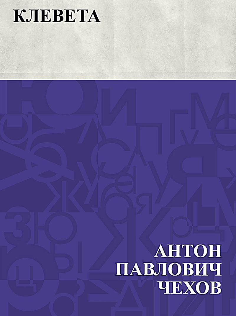 download Arts And Humanities Through