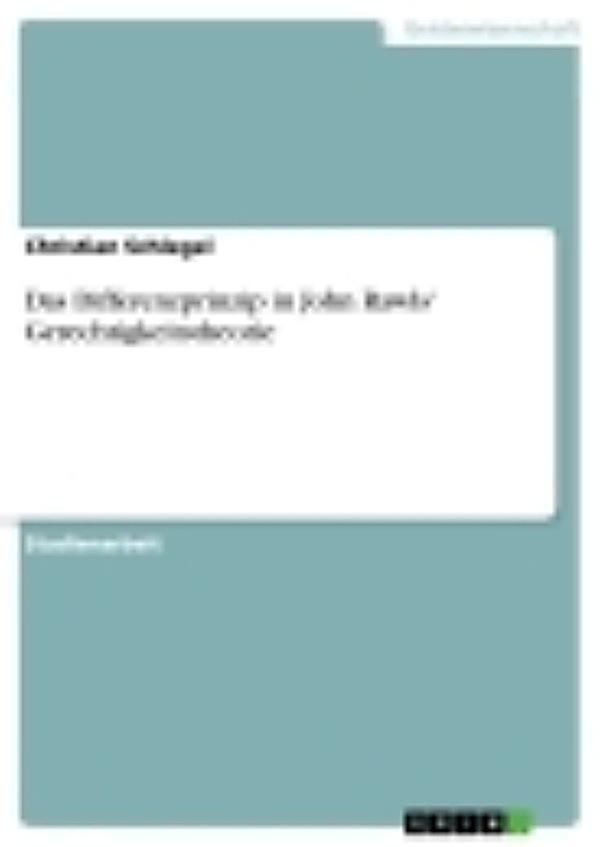 Проектирование программного обеспечения экономических информационных систем: Учебник 2002