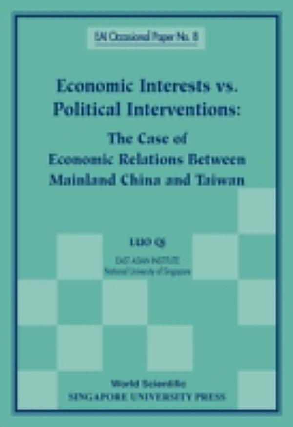the economical and political situation of taiwan Taiwan's economic opportunities and challenges and the importance of the trans-pacific partnership editor's note: this east asia policy paper was originally published in september 2013 as a.