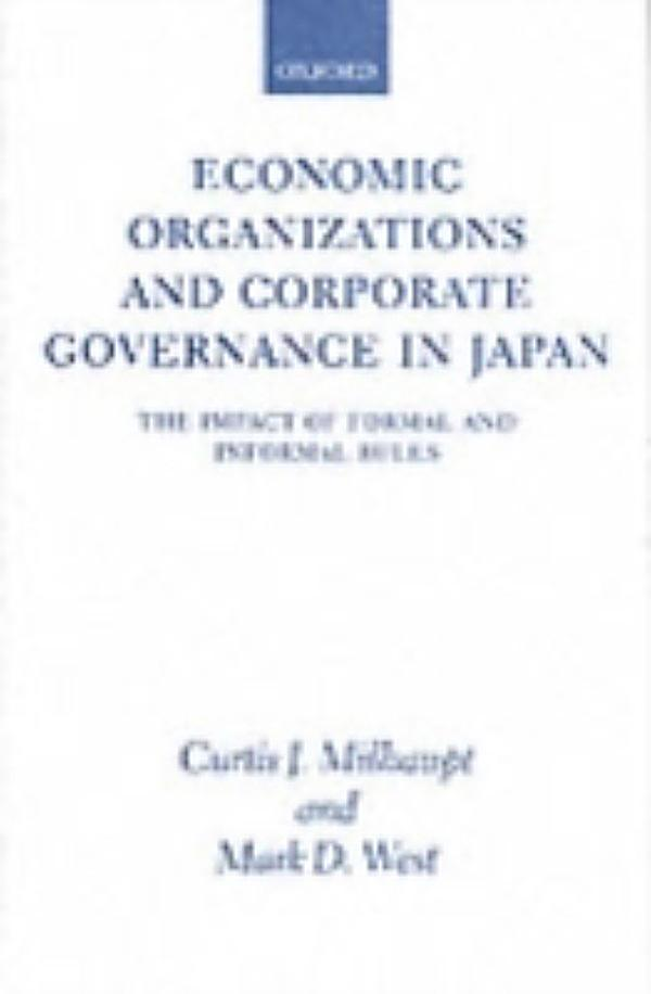 corporate governance in japan The company considers corporate governance one of the most important  management priorities in order to achieve sustainable growth and enhance  medium-.