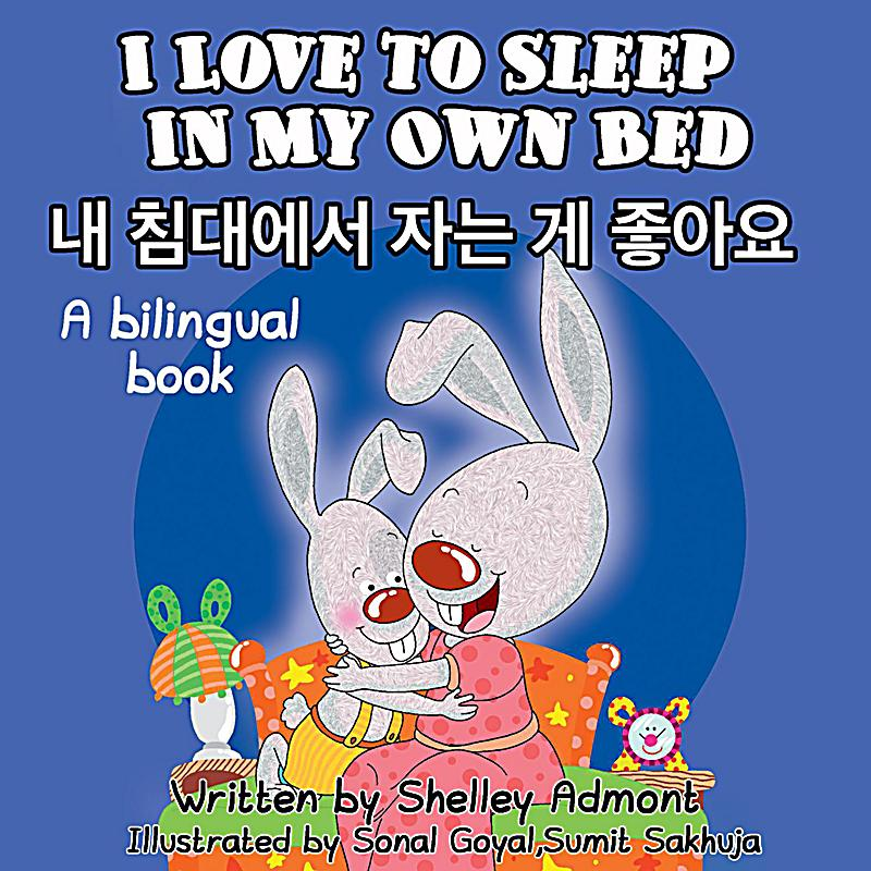 bilingual language acquisition by korean schoolchildren The politics of bilingual education   efficiency in second-language acquisition  here are the proofs from thousands of new york city schoolchildren.
