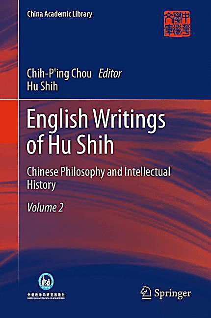 chinese shih poetry and philosophy essay Chinese shih poetry and philos essays: over 180,000 chinese shih poetry and philos essays, chinese shih poetry and philos term papers, chinese shih poetry and philos research paper, book reports 184 990 essays, term and research papers available for unlimited access.