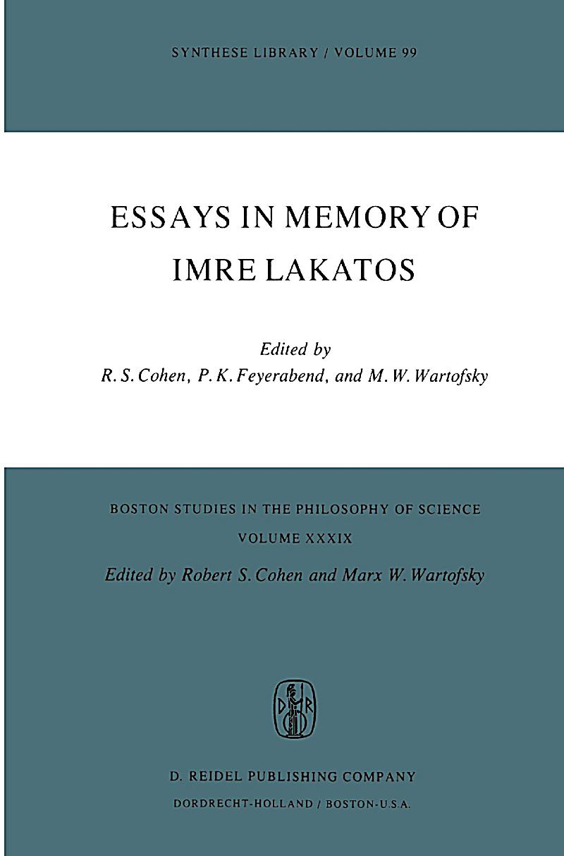Essay about memory