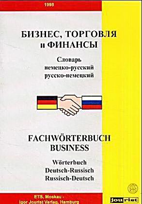 fachw rterbuch business deutsch russisch russisch deutsch buch. Black Bedroom Furniture Sets. Home Design Ideas