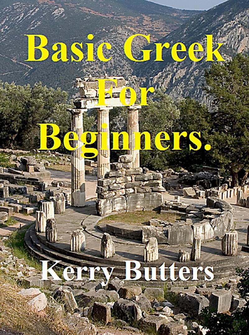 how to speak greek for beginners