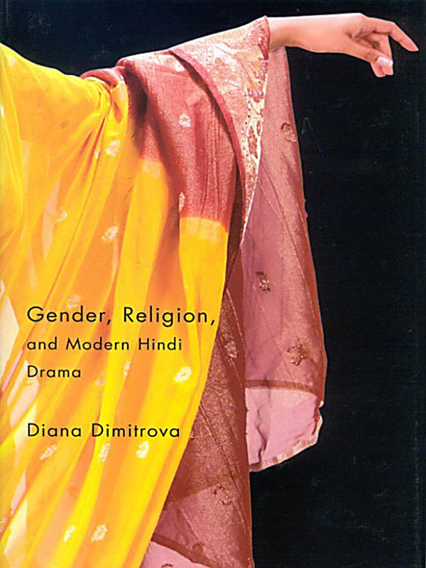 """characteristic modern indian drama """"modern"""" theatre in india originally began in the colonial cities set up by the  british as  the most striking feature of sri aurobindo's plays is that they deal  with."""