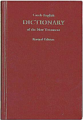 new testament greek dictionary pdf