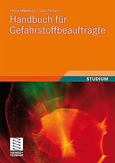 download Гельмгольц.