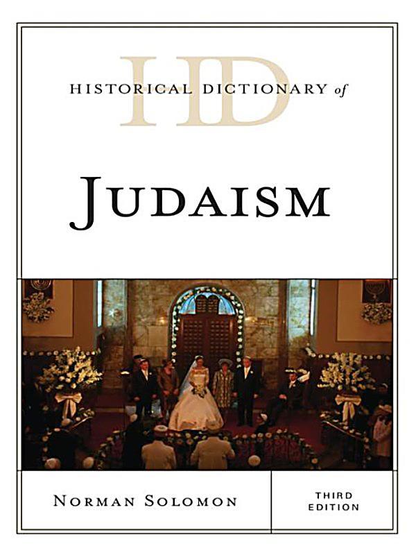book 天主教 每日禮讚 (日課)