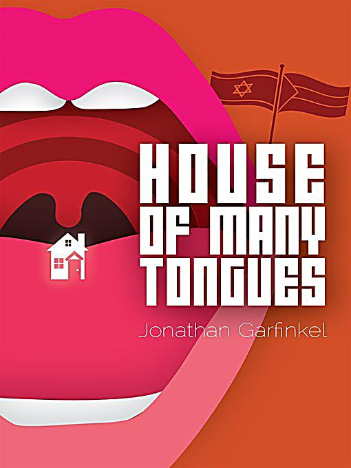 house of many ways pdf download