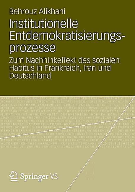 download проблемы теории и методики начального образования