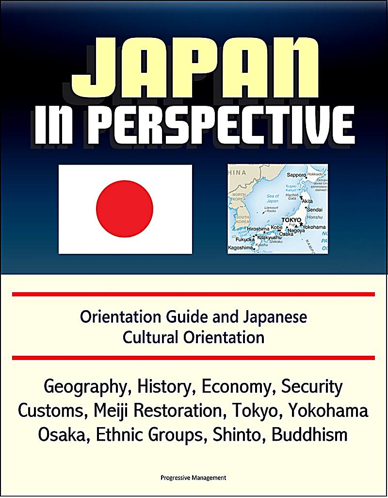 an introduction to the geography and culture of tokyo in japan 1 7th grade world geography unit one: introduction to geography the first unit we cover in this class is an introduction to geography and the five themes of geography.