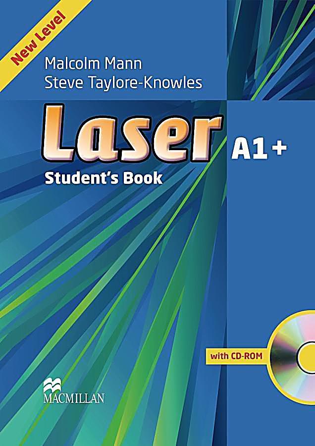 book Математические методы