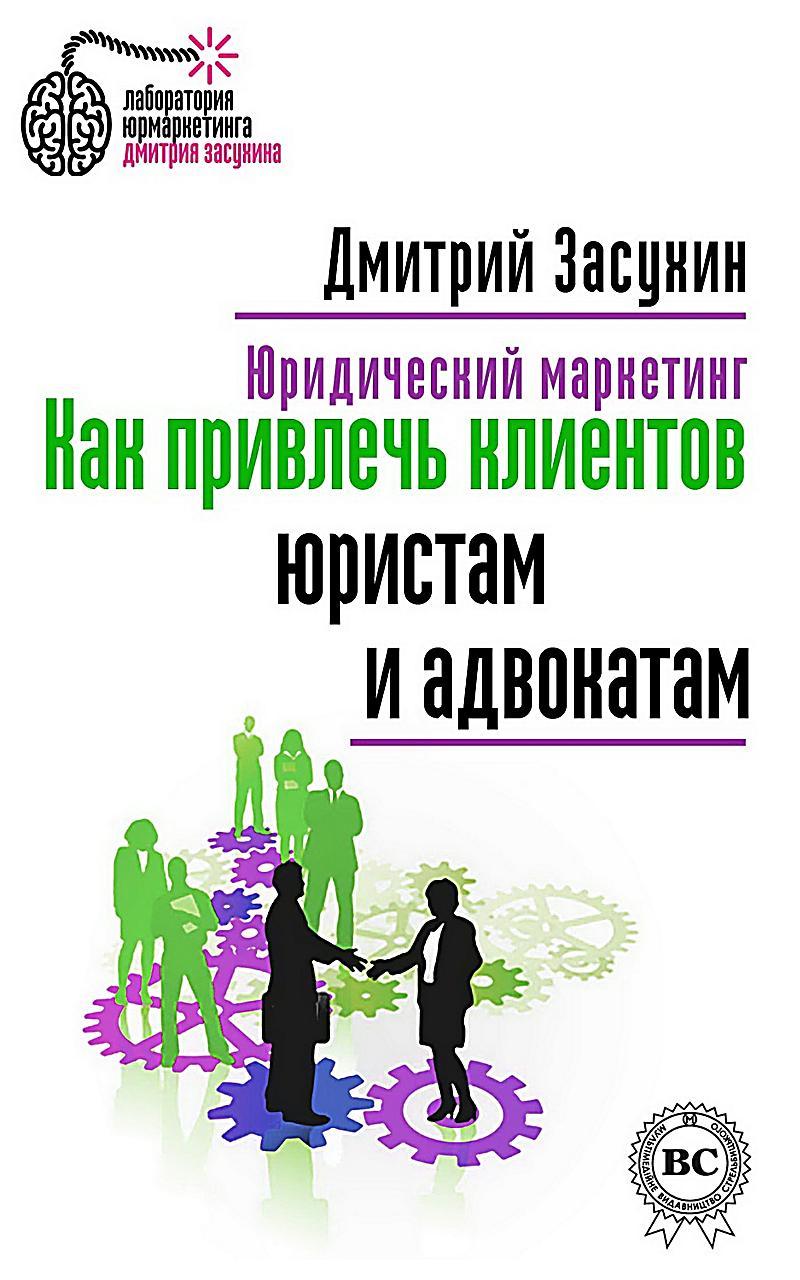 epub Морфология чеченского языка. Словообразование частей речи. Часть 2.