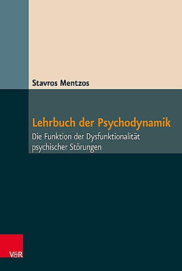 ebook Французская живопись XVIII века. 2008