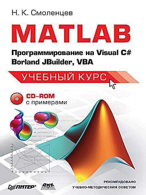 ebook The Bridge of