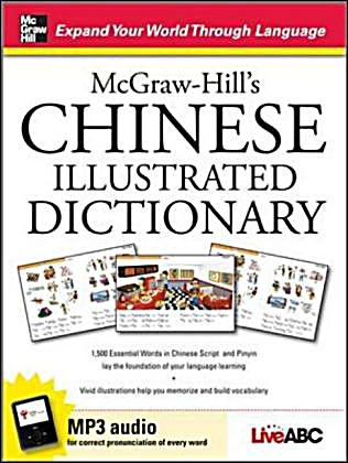 mcgraw hill 39 s chinese illustrated dictionary buch portofrei. Black Bedroom Furniture Sets. Home Design Ideas