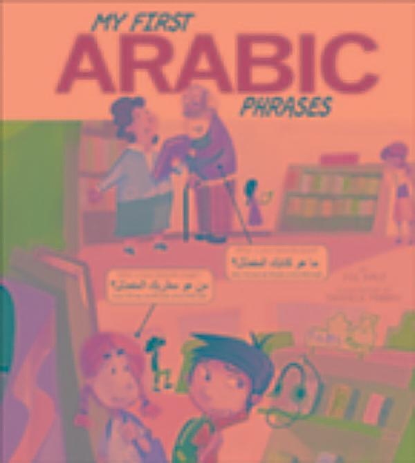 arabic phrases for dummies pdf
