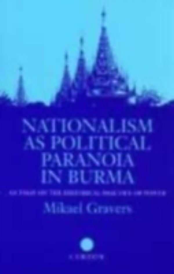 burma religion burma essay Exploring burma through george orwell a new book explores myanmar's people and brutal military junta by retracing george orwell's path through burma, where he lived as a young man in the 1920s.