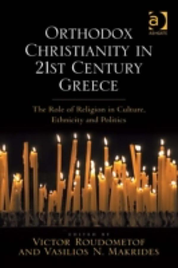 christianity religion in focus pdf