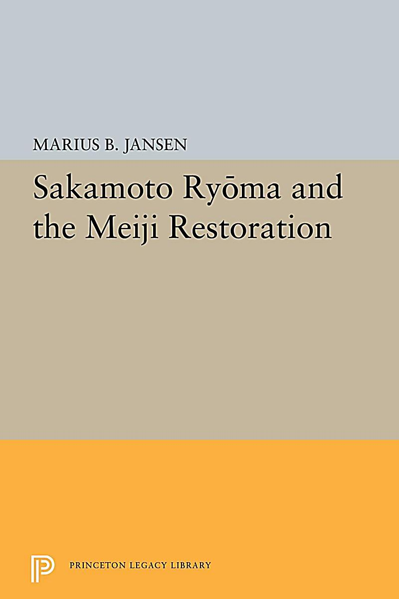 the meiji restoration essay Meiji restoration essay - #1 affordable and professional academic writing help stop receiving bad grades with these custom essay advice forget about your worries.