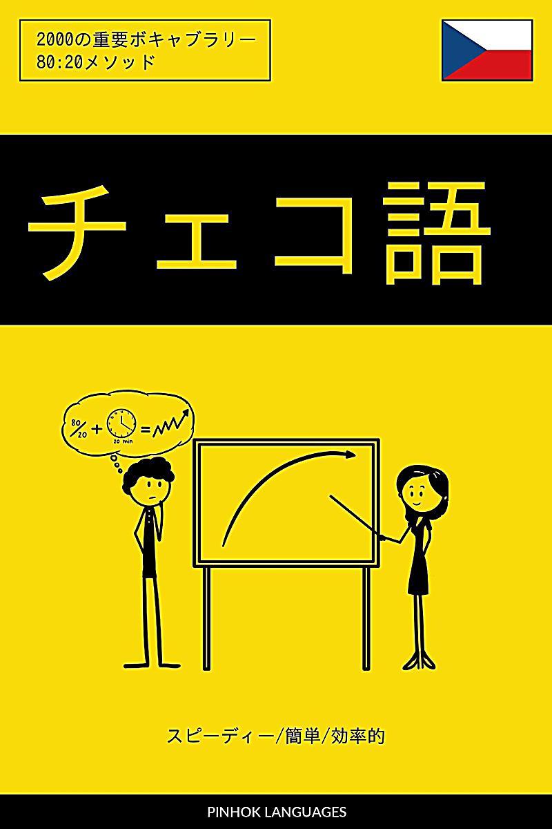 Amigurumi: 80 ideias criativas e como fazer esses fofos bichinhos | 1200x800